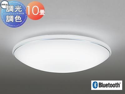 照明 おしゃれ ライトオーデリック ODELIC 【シーリングライトOL251198BC 電球色~昼光色シンプル&ライトのカジュアルデザイン Bluetooth対応機種 調光・調色タイプ・~ 10畳】