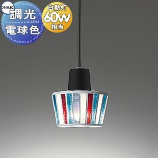 照明 おしゃれオーデリック 正規取扱店 ODELIC ペンダントライトOP034348LC 引掛シーリング取付OP034446LC ダクトレール用モザイクガラス ガラスモザイクの優しい光 贈答品 電球色調光 白熱灯60W相当