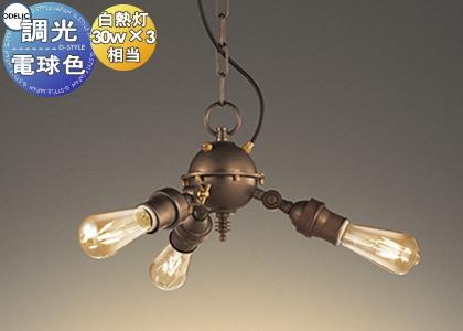 無料プレゼント対象商品!オーデリック ODELIC 【シャンデリアOC257129LC 真鍮古味 スチームパンク 電球色 調光 白熱灯30W×3灯相当】 蒸気機関への憧憬はボイラーを モチーフに