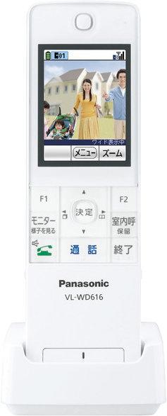 パナソニック(Panasonic) 【 ワイヤレスモニター子機 VL-WD616 】【2台目以降のワイヤレスモニター子機】【 外でもドアホンシリーズシステムアップ別売品 】 【増設子機】 【インターホン】