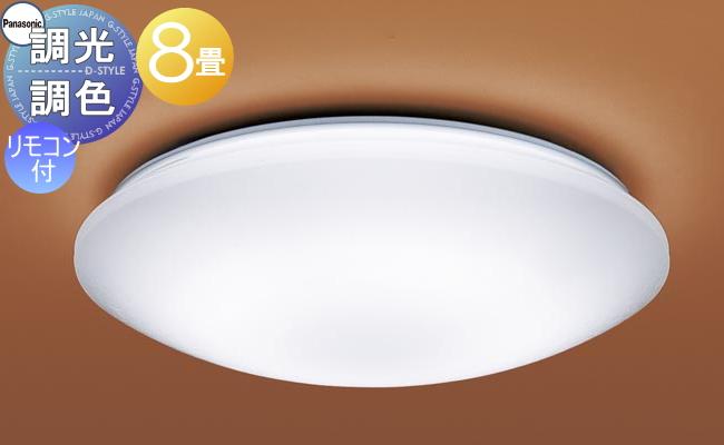照明 おしゃれ ライトパナソニック Panasonic 【和風照明 シーリングライトLGC31162 調光・調色(昼光色~電球色)【アクリルカバー】乳白つや消し・模様入り ~8畳】
