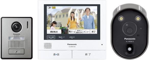 パナソニック(Panasonic) 【 インターホン VL-SVH705KLC 】【アルミヘアラインの玄関子機】【 外でもドアホン 】【 外出中でもスマートフォンで来客応対できる 】 【録画機能】【モニター親機・カメラ玄関子機・センサー付き屋外ワイヤレスカメラ】