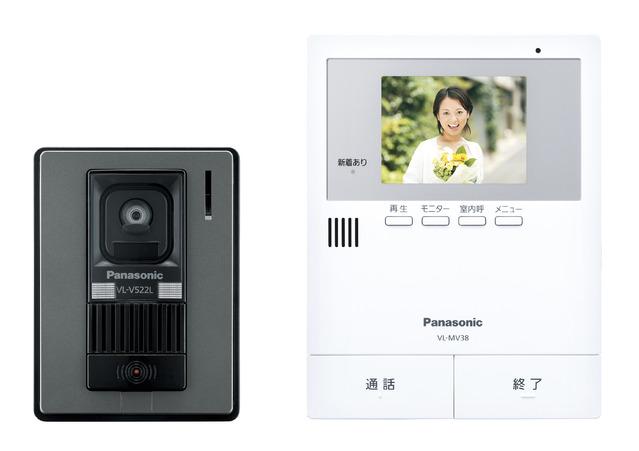 Panasonic(パナソニック)カラーテレビドアホン 【VL-SV38KL】【VL-SV38XL】 【VLSV38KL】【VLSV38XL】 【LEDライト搭載】【録画機能】【モニター親機・カメラ玄関子機】 【インターホン】【ドアホン】