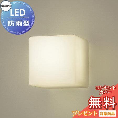 エクステリア 屋外 照明 ライト パナソニック(Panasonic) 【ポーチライト LGW85056Z ホワイト 電球色】 天井直付型・壁直付型 LED(電球色) ポーチライト 防雨型 白熱電球40形1灯器具相当