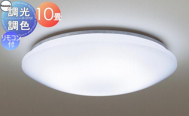 パナソニック Panasonic 【シーリングライトLSEB1169 調光・調色(昼光色~電球色)【アクリルカバー】乳白つや消し ~10畳】