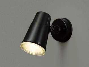 エクステリア 屋外 照明 ライト【三協アルミ】 照明器具 スポットライト【 SL4型 シルバー ブラック 】