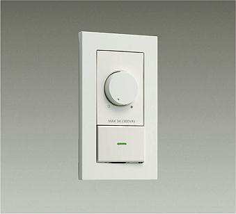 照明 おしゃれ かわいい 屋内 ライト大光電機 白位相 LED専用調光器DP-39672 上品 DAIKO メーカー公式ショップ 300VA用