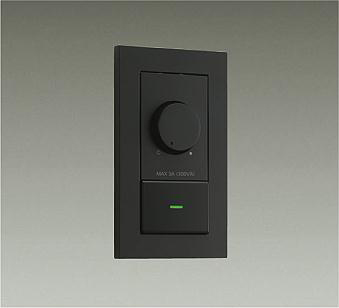 照明 売店 おしゃれ テレビで話題 かわいい 屋内 ライト大光電機 黒位相 300VA用 LED専用調光器DP-39673 DAIKO