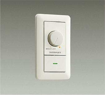 照明 おしゃれ 安売り かわいい 屋内 ライト大光電機 完全送料無料 DAIKO 位相 LED専用調光器DP-37154E 300VA用