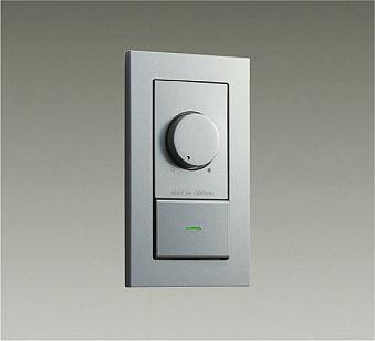 大人気 照明 高級品 おしゃれ かわいい 屋内 ライト大光電機 LED専用調光器DP-39674 300VA用 DAIKO シルバー位相