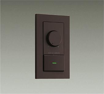 照明 おしゃれ かわいい 屋内 ライト大光電機 ダークブラウン位相 安心の定価販売 LED専用調光器DP-39675 お金を節約 DAIKO 300VA用