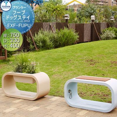 ペット用品 ガーデン トーシン(TOSHIN) 【フープ ドッグステイ】 FU-PUDOG STAY