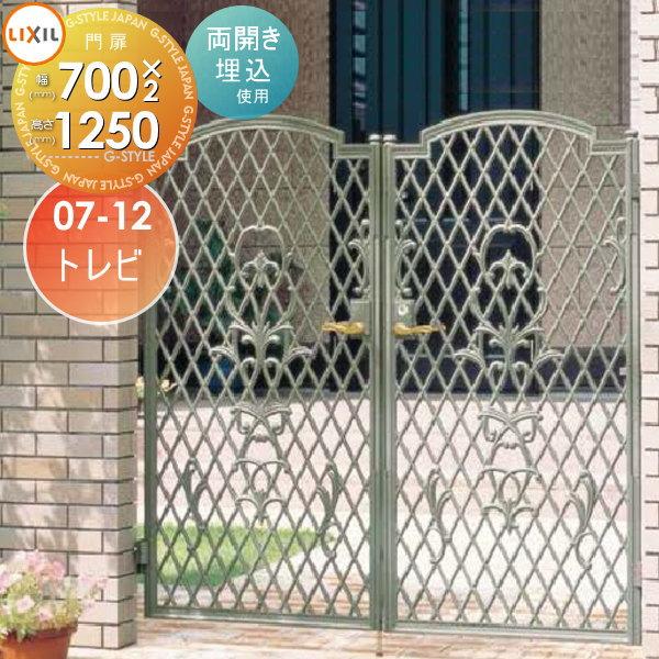 オープニング 大放出セール 250 本体・取っ手(取手)セット:エクステリアG-STYLE 店-エクステリア・ガーデンファニチャー
