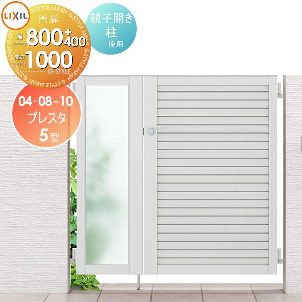 新着商品 本体・取っ手(取手)セット:エクステリアG-STYLE 店 000-エクステリア・ガーデンファニチャー
