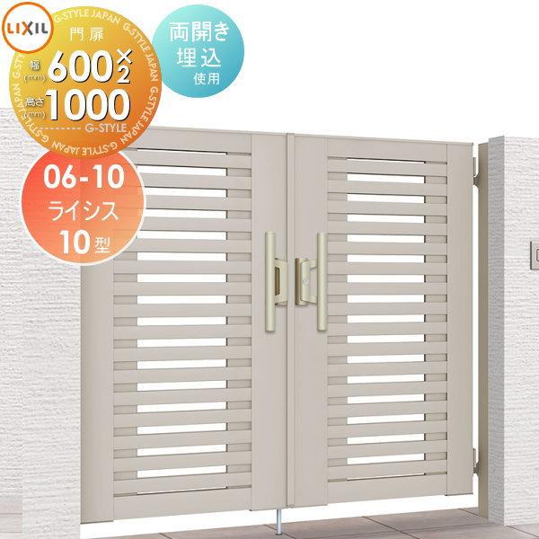 人気定番 000 本体・取っ手(取手)セット:エクステリアG-STYLE 店-エクステリア・ガーデンファニチャー