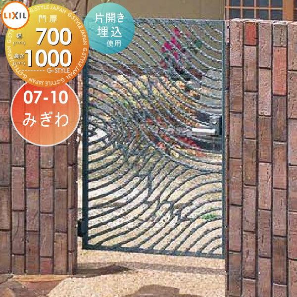【代引き不可】 000 本体・取っ手(取手)セット:エクステリアG-STYLE 店-エクステリア・ガーデンファニチャー