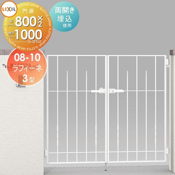 お気に入り 000 本体・取っ手(取手)セット:エクステリアG-STYLE 店-エクステリア・ガーデンファニチャー