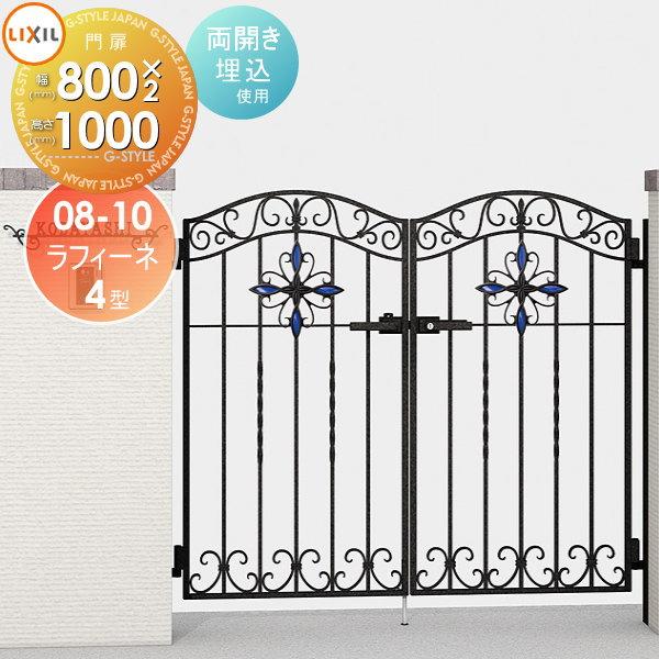 【保存版】 本体・取っ手(取手)セット:エクステリアG-STYLE 店 000-エクステリア・ガーデンファニチャー