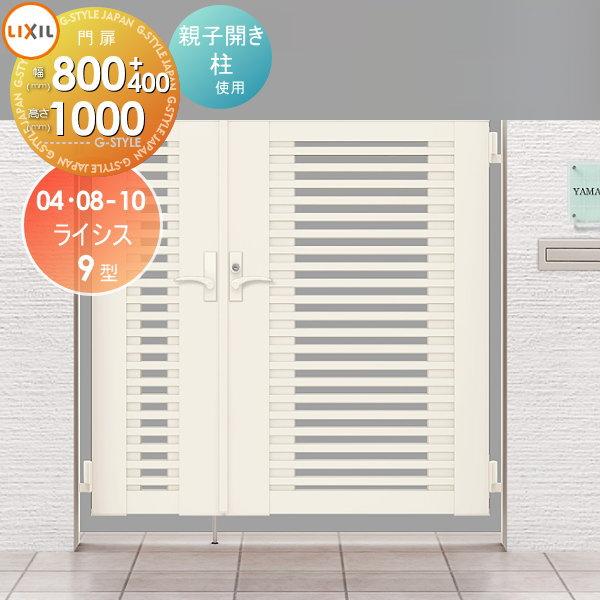 新到着 本体・取っ手(取手)セット:エクステリアG-STYLE 店 000-エクステリア・ガーデンファニチャー