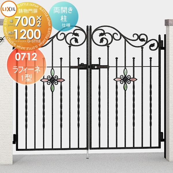 【セール】 本体・取っ手(取手)セット:エクステリアG-STYLE 店 200-エクステリア・ガーデンファニチャー
