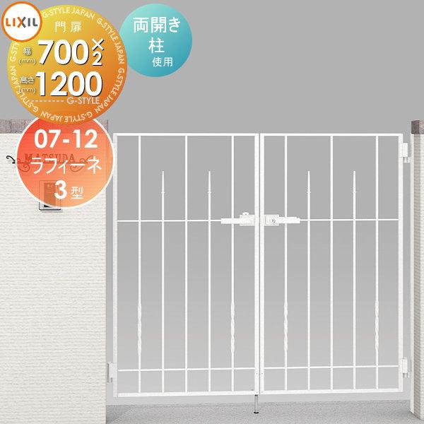【再入荷】 200 本体・取っ手(取手)セット:エクステリアG-STYLE 店-エクステリア・ガーデンファニチャー