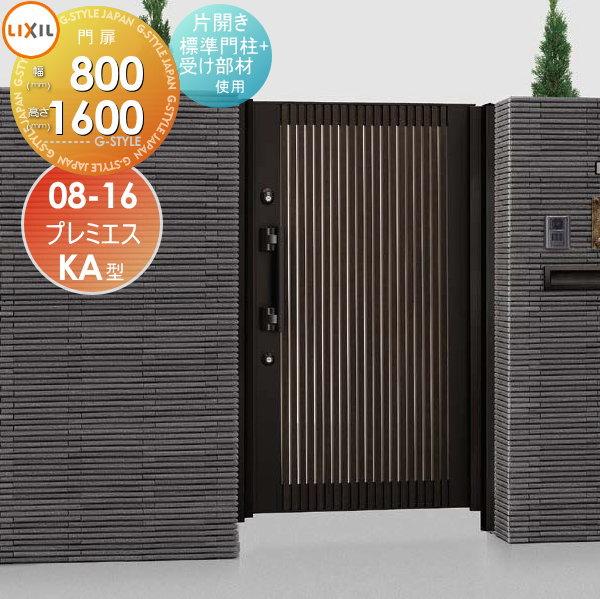 開店記念セール! 600 本体・取っ手(取手)セット:エクステリアG-STYLE 店 エントリーシステム-エクステリア・ガーデンファニチャー