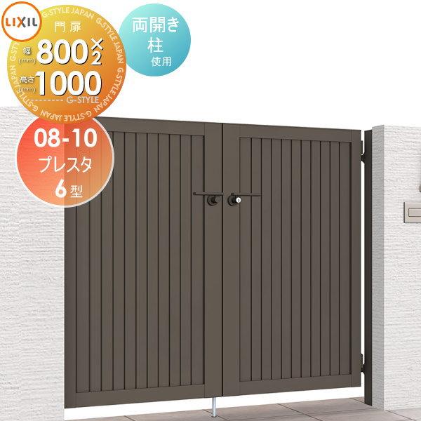 逆輸入 000 本体・取っ手(取手)セット:エクステリアG-STYLE 店-エクステリア・ガーデンファニチャー