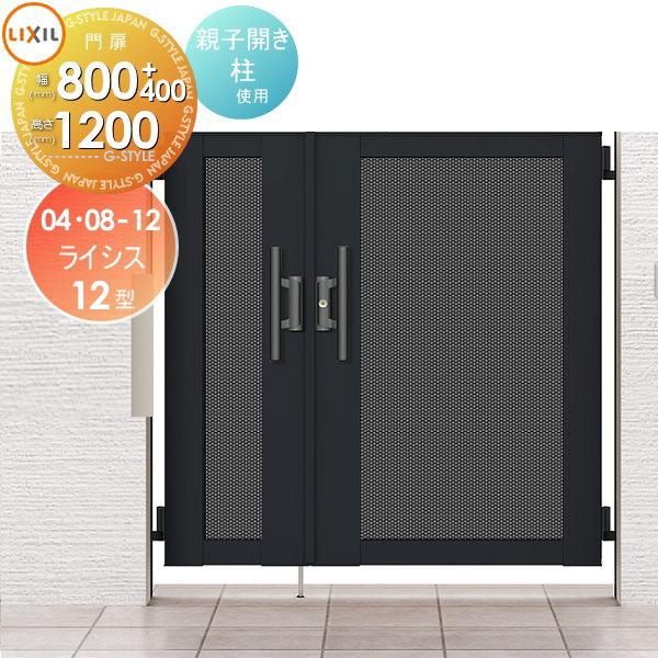 大人の上質  200 本体・取っ手(取手)セット:エクステリアG-STYLE 店-エクステリア・ガーデンファニチャー