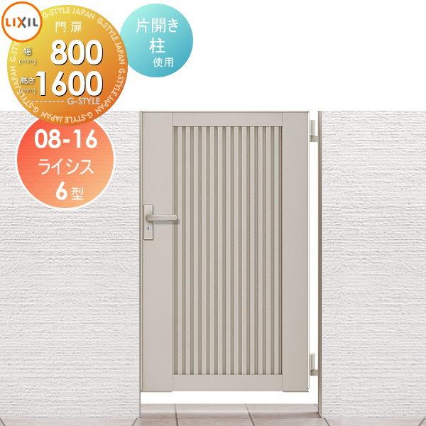 最新のデザイン 本体・取っ手(取手)セット:エクステリアG-STYLE 店 600-エクステリア・ガーデンファニチャー