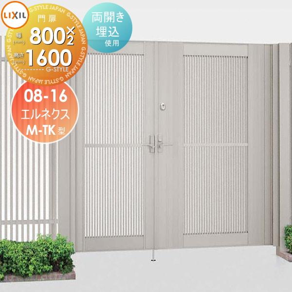 超爆安  600 本体・取っ手(取手)セット:エクステリアG-STYLE 店-エクステリア・ガーデンファニチャー