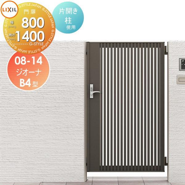 100%安い 本体・取っ手(取手)セット:エクステリアG-STYLE 店 エントリーシステム 400-エクステリア・ガーデンファニチャー