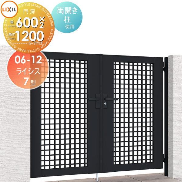【残りわずか】 200 本体・取っ手(取手)セット:エクステリアG-STYLE 店-エクステリア・ガーデンファニチャー