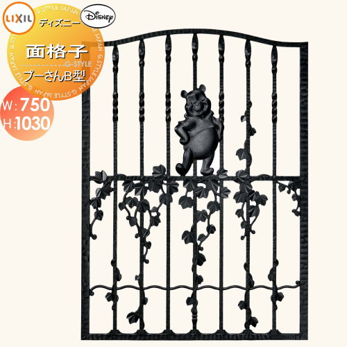面格子 ディズニーシリーズ LIXIL リクシル 【ディズニー 面格子 プーさんB型 W750】 鋳物 飾り 防犯 窓まわり ディズニー