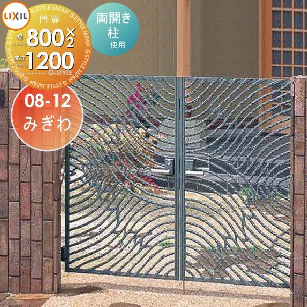 【良好品】 本体・取っ手(取手)セット:エクステリアG-STYLE 店 200-エクステリア・ガーデンファニチャー
