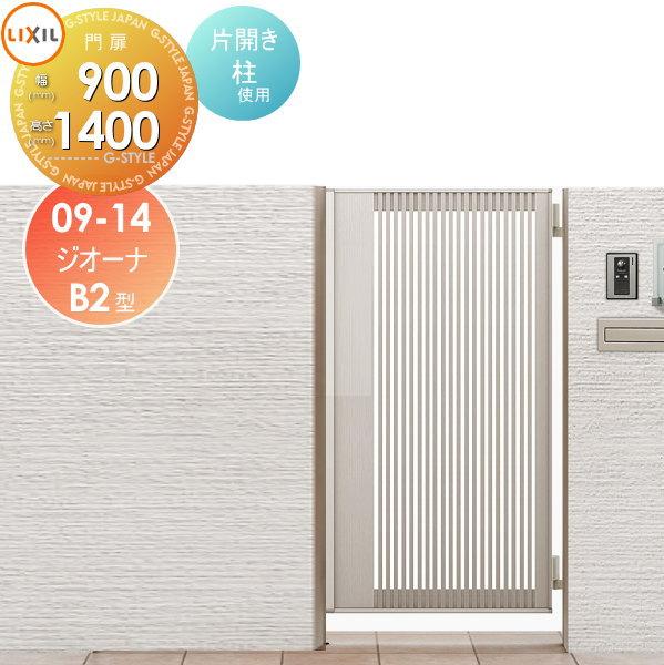 【未使用品】 エントリーシステム 400 本体・取っ手(取手)セット:エクステリアG-STYLE 店-エクステリア・ガーデンファニチャー