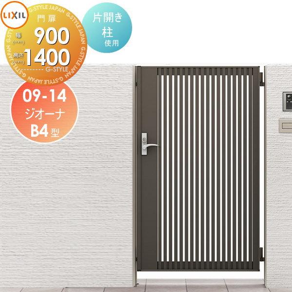 ホットセール 本体・取っ手(取手)セット:エクステリアG-STYLE 店 エントリーシステム 400-エクステリア・ガーデンファニチャー