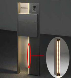 LIXIL リクシル ファンクションユニット ウィルモダン専用【センターブロック下用照明ユニット】
