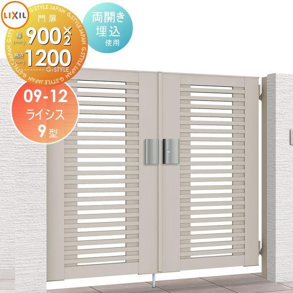【70%OFF】 200 本体・取っ手(取手)セット:エクステリアG-STYLE 店-エクステリア・ガーデンファニチャー