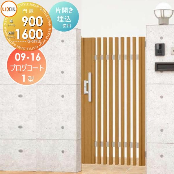 驚きの値段で 600 本体・取っ手(取手)セット:エクステリアG-STYLE 店-エクステリア・ガーデンファニチャー