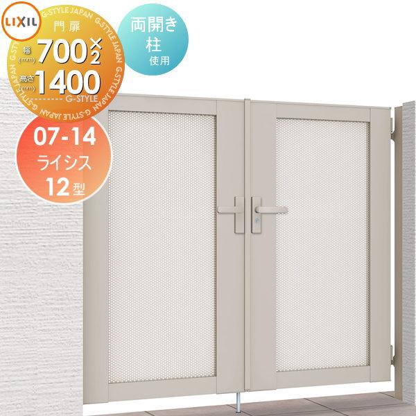 人気新品 400 本体・取っ手(取手)セット:エクステリアG-STYLE 店-エクステリア・ガーデンファニチャー