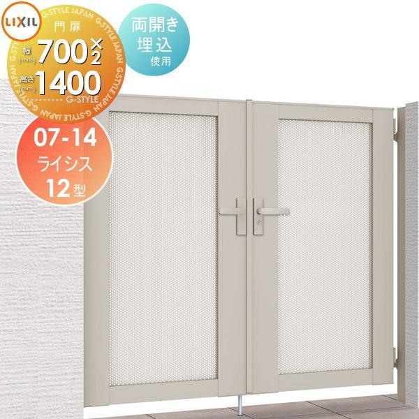 公式サイト 400 本体・取っ手(取手)セット:エクステリアG-STYLE 店-エクステリア・ガーデンファニチャー