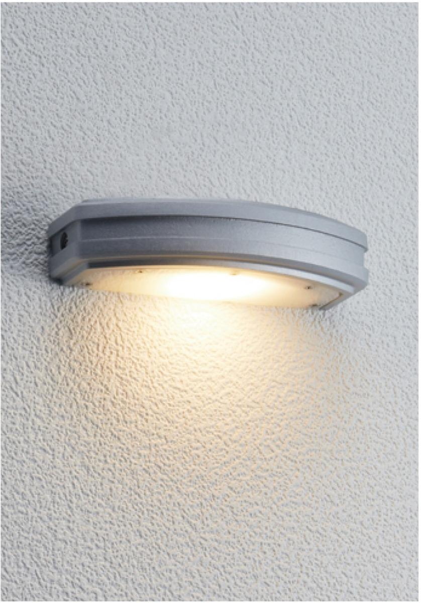 ユニソン(unison)エクステリア 屋外 照明 ライト 12V照明 表札灯 【エコルトウォールライト 小型表札灯 シルバー EA0800112】 エコルトウォールライト