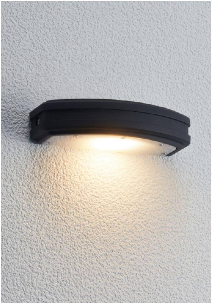 ユニソン(unison)エクステリア 屋外 照明 ライト 12V照明 表札灯 【エコルトウォールライト 小型表札灯 ブラック EA0800132】 エコルトウォールライト