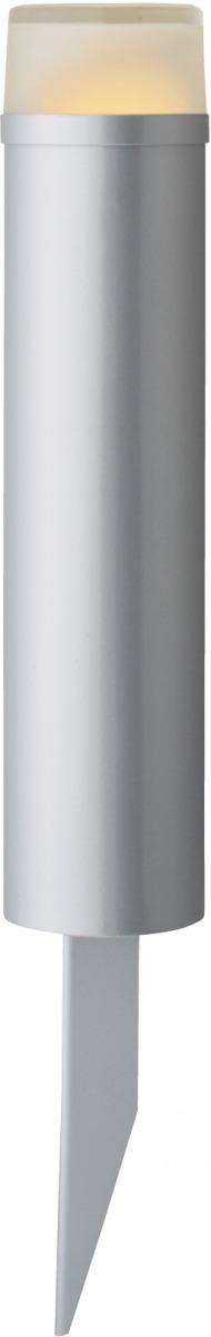 ユニソン(unison)エクステリア 屋外 照明 ライト ガーデンライト 【HELIOS ソーラーライト ヘリオスポールライト LEDグラス φ90 電球色】 太陽光を利用して発電する環境にやさしいポールライト