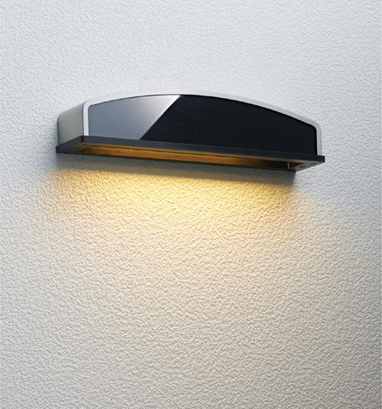 ユニソン(unison)エクステリア 屋外 照明 ライト 12V照明 表札灯 【エコルトウォールライト プラスト ブラック EA0701232】 エコルトウォールライト