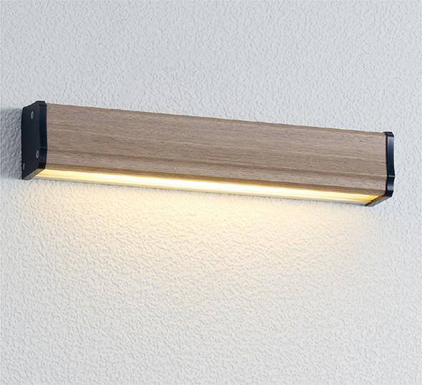 ユニソン(unison)エクステリア 屋外 照明 ライト 12V照明 表札灯 【エコルトウォールライト クルム 横幅250mmサイズ タモ EA0700552】 エコルトウォールライト