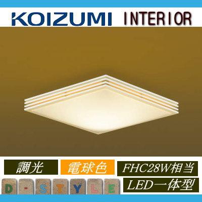 無料プレゼント対象商品!コイズミ照明 KOIZUMI 【和風 照明 小型シーリングライト AH43049L 白色塗装 電球色・調光・FHC29W相当】