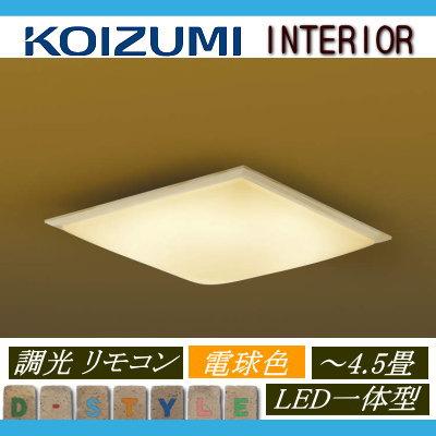 無料プレゼント対象商品!コイズミ照明 KOIZUMI 【和風 照明 シーリングライト AH48777L 電球色 調光・~ 4.5畳】 ※専用リモコン付