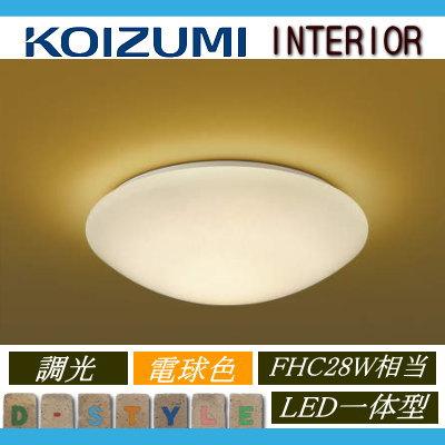 無料プレゼント対象商品!コイズミ照明 KOIZUMI 【和風 照明 小型シーリングライト AH43084L アクリル・乳白色和紙模様入 電球色・調光・FHC28W相当】