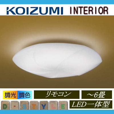 無料プレゼント対象商品!コイズミ照明 KOIZUMI 【和風 照明 シーリングライト AH48711L 弧月 調光調色・~ 6畳】 ※専用リモコン付